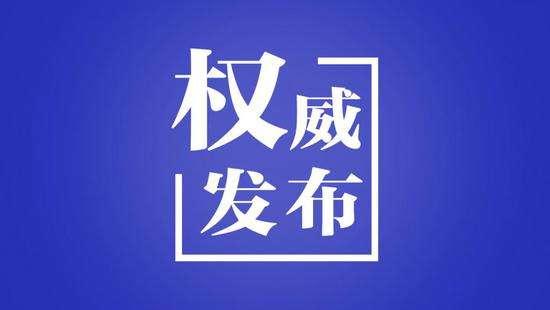 5月江苏查处违反中央八项规定精神问题320起,处理县处级以上干部26人