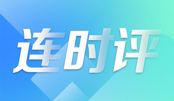 中国精神彰显制度优势