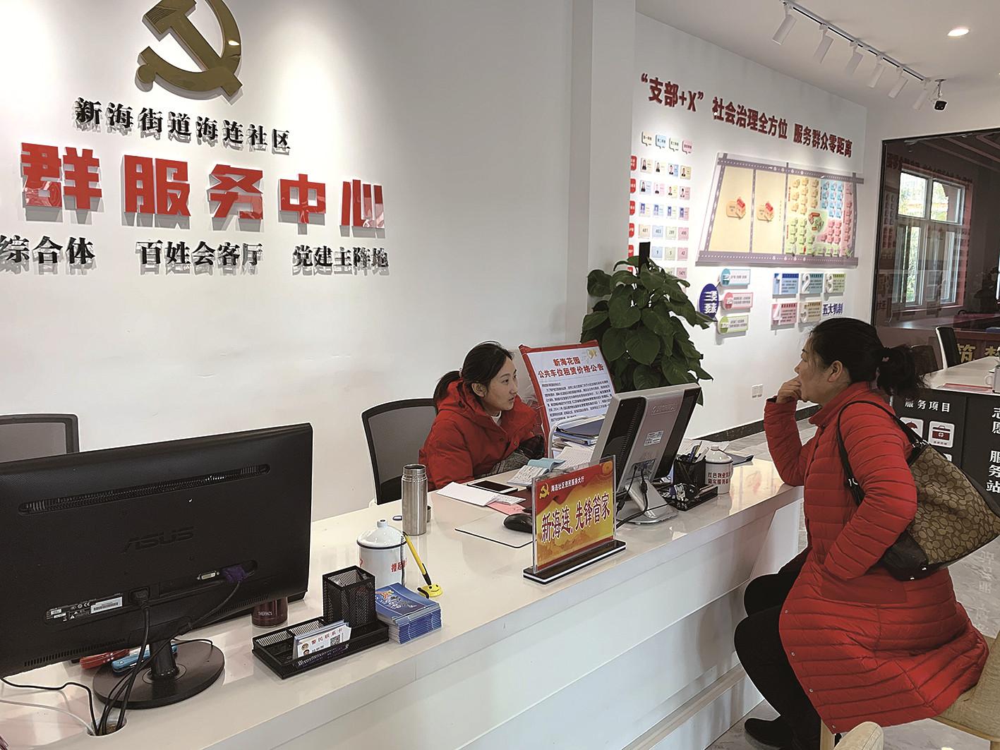 """以""""党建+""""破解难题 """"红色物业""""跑出小区治理加速度"""