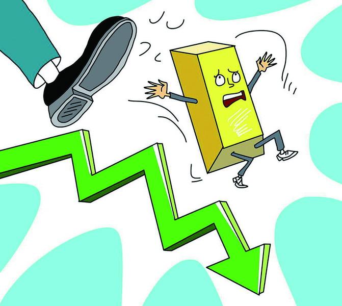 """金价大跌 投资""""纸黄金""""要规避风险"""