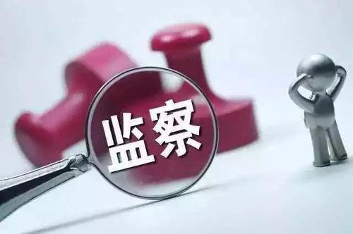 """灌云县纪委监委派驻第四纪检监察组 """"三管齐下""""打造派驻""""铁军"""""""