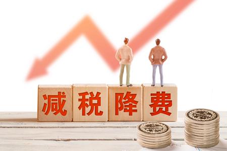 """灌南县税务局围绕""""四抓""""加强监督问责 促减税降费政策落地生根"""