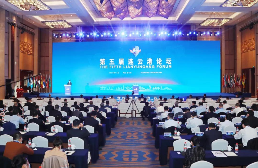 30国执法部门共绘安全发展蓝图 第五届连云港论坛开幕