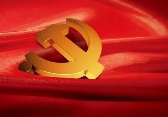 党的十九届五中全会精神宣讲报告会走进碱业公司