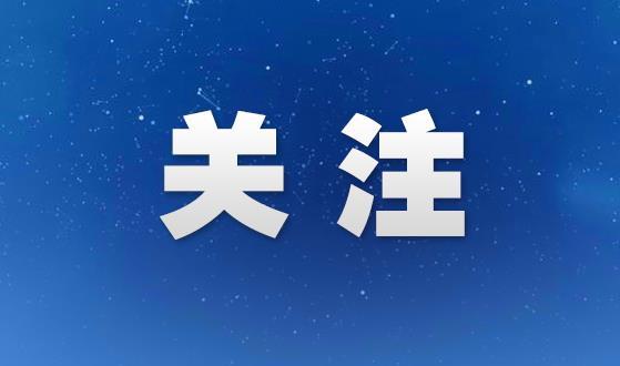 连云港市全面启动新冠病毒疫苗接种!(附全市接种点名单)