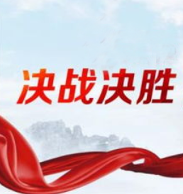 党建引领 产业支撑 高标准打造中国海鲜电商第一镇