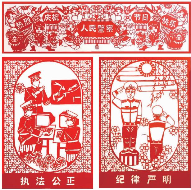 """赣榆交警李德成创作剪纸作品献礼首个""""中国人民警察节"""""""