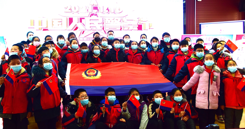 开发区新县中心小学:开展安全防范宣传教育活动