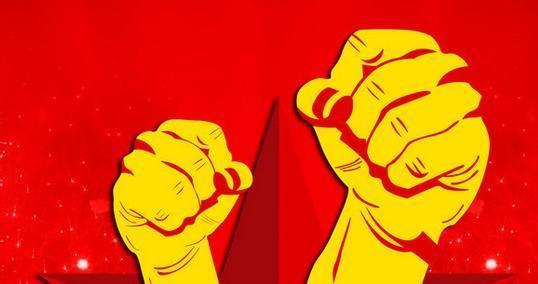 """连云港市工投集团启动""""红色引擎""""  筑牢""""坚强堡垒"""""""
