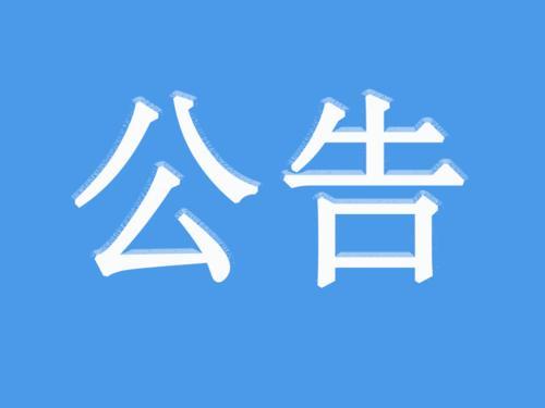 连云这些景区春节对全市企业未返乡人员免费开放