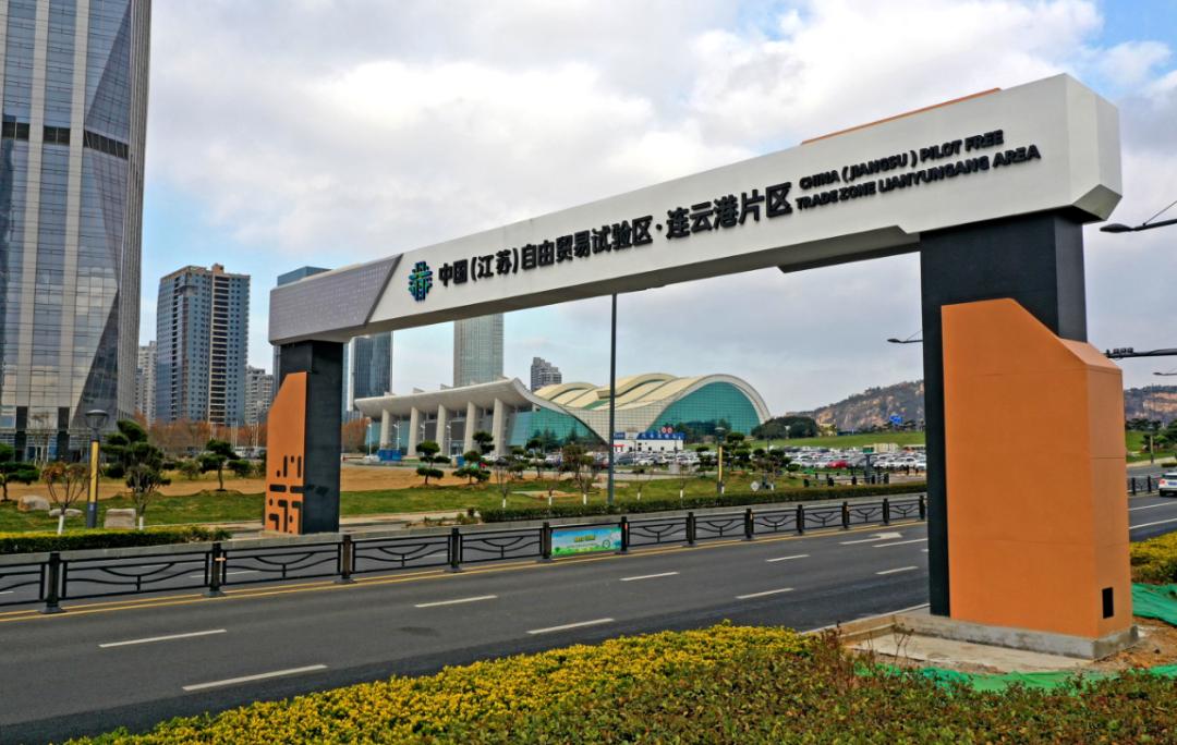 连云港经济技术开发区营商环境位列全国第29位