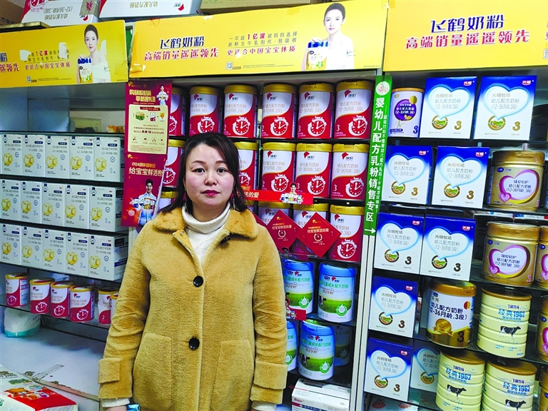 蔡华芬:春节留守店铺,安全又赚钱