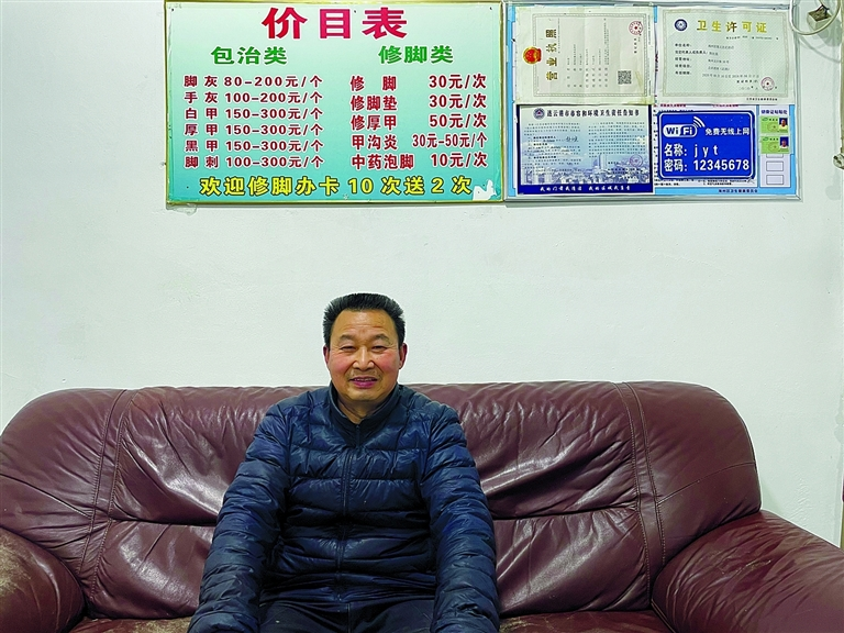韩社强:过个和老家不同的民俗年
