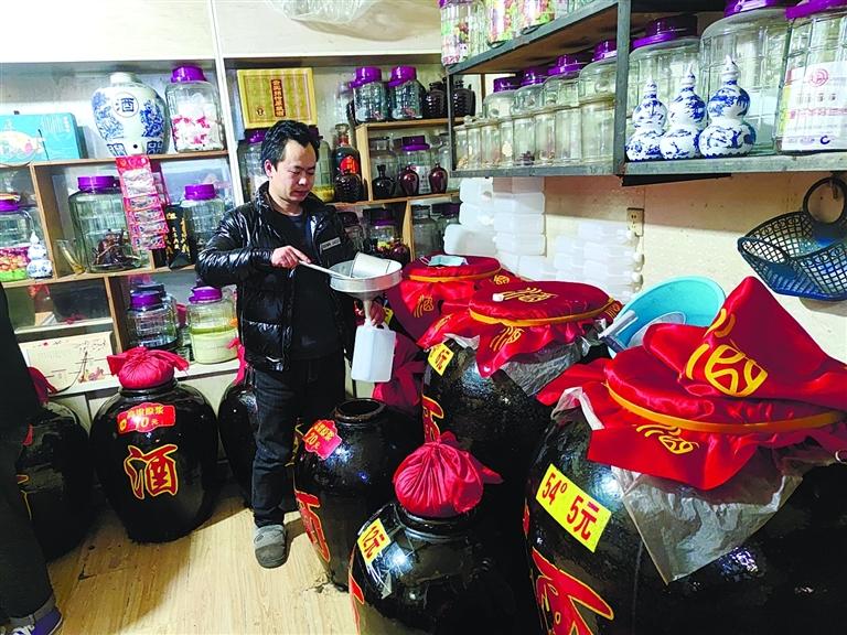 刘齐虎:春节带着家人游港城