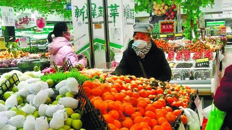 周莹沙龙:积极对接新经济  努力刺激新消费发展