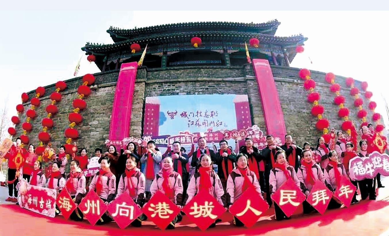 线上线下文化活动异彩纷呈 连云港将推出60余项文旅活动