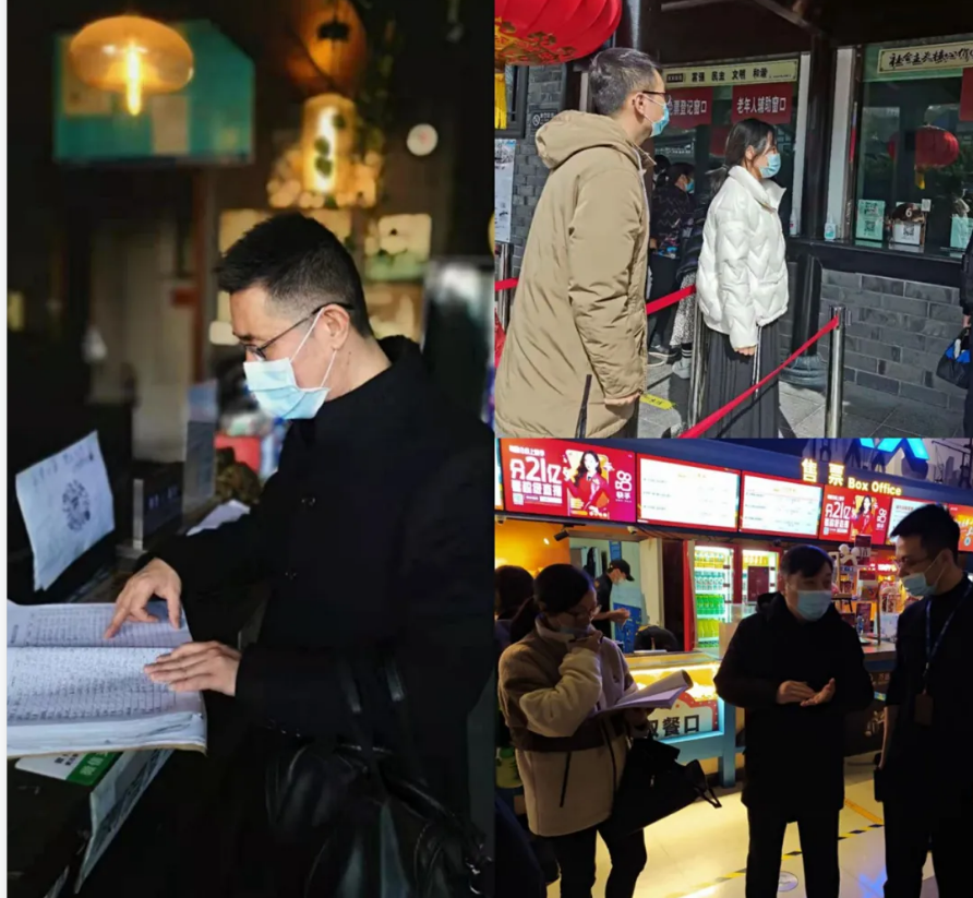春节文广旅市场执法服务全程在线