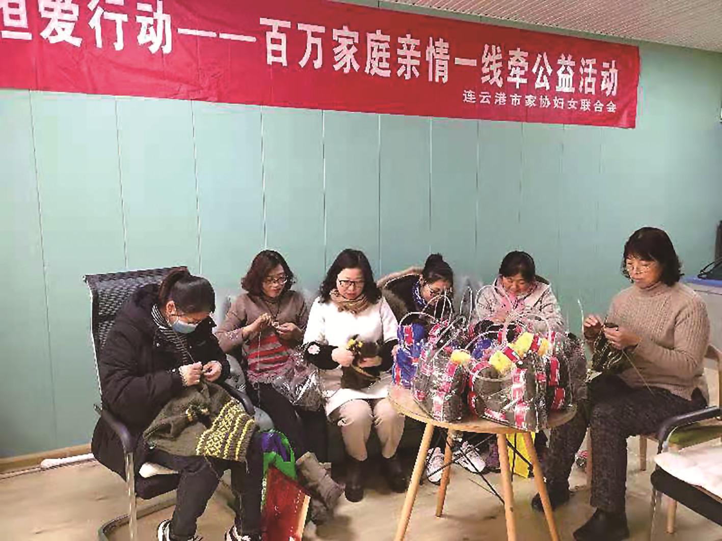 """897件""""温暖牌""""毛衣带着连云港人的爱心出发了"""