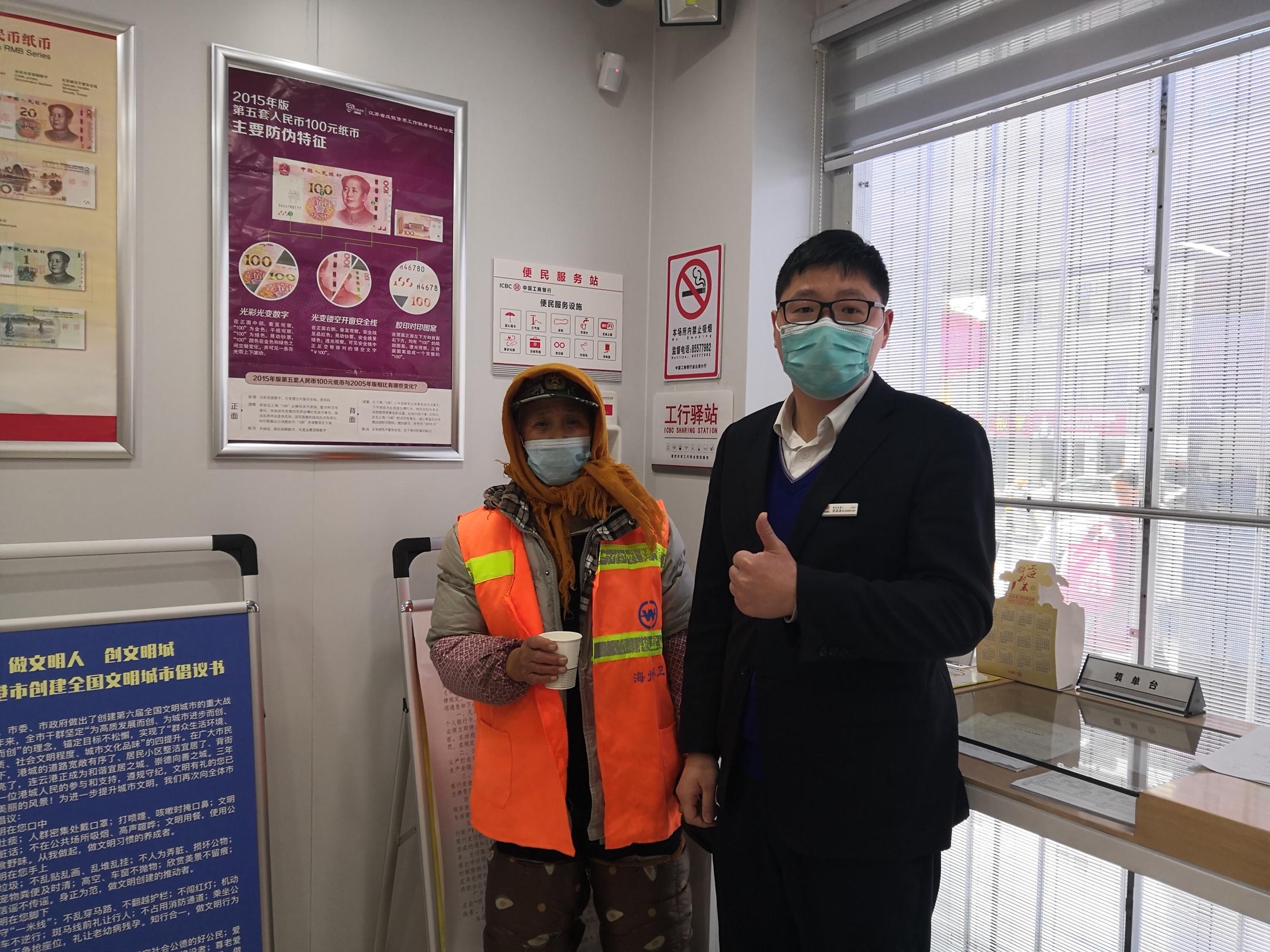 """工行连云港分行开展""""工行驿站""""志愿服务宣传月活动"""