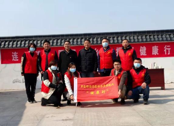 """连云港市医保局""""乡村振兴健康行""""让医保服务更有温度"""