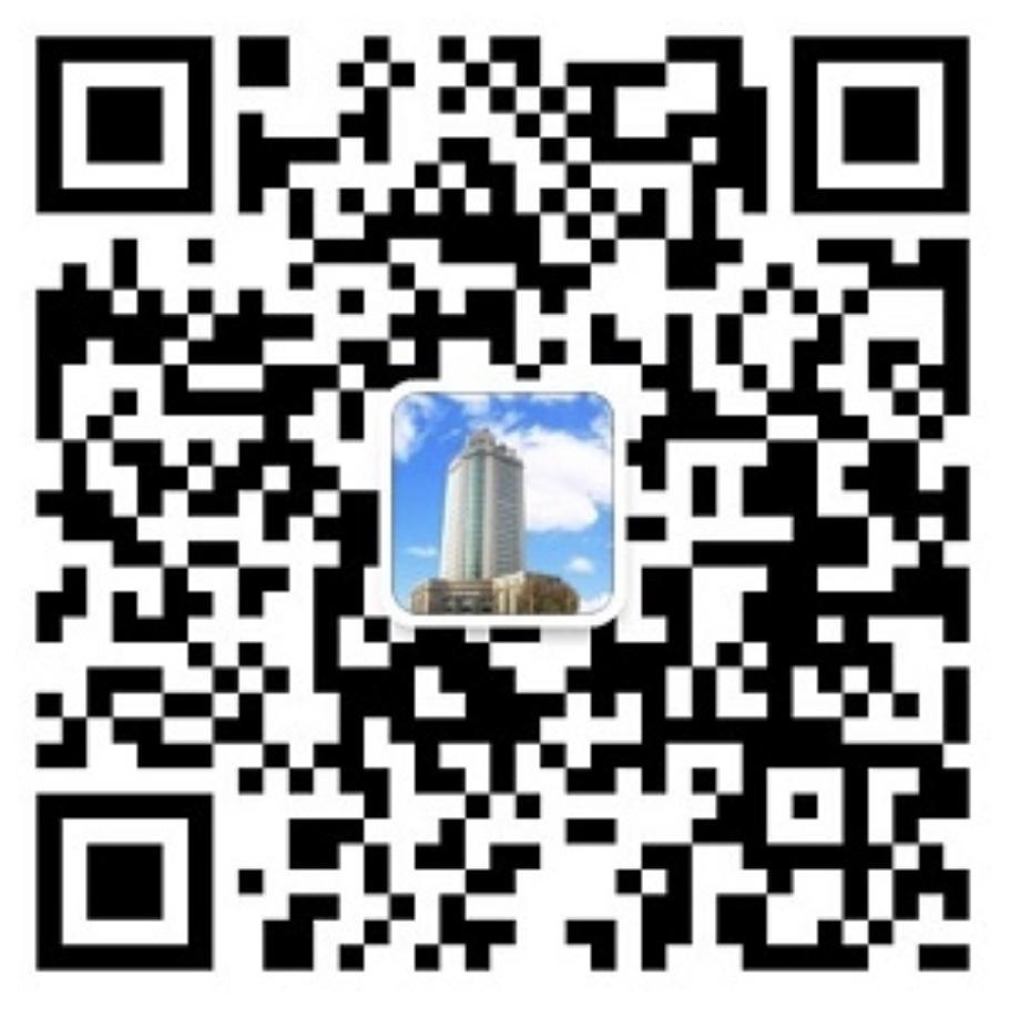 中国工商银行连云港分行 2021年度春季校园招聘