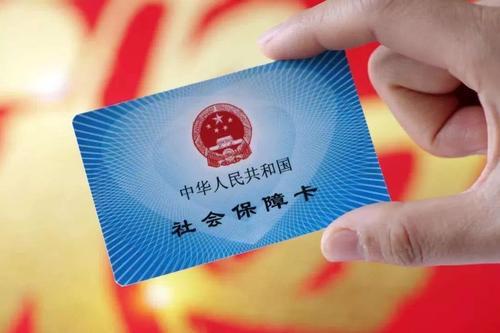 连云港首次整合医保三大险种统一采购