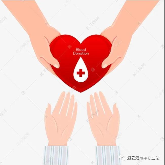 @港城人:请在新冠疫苗接种前献一次血
