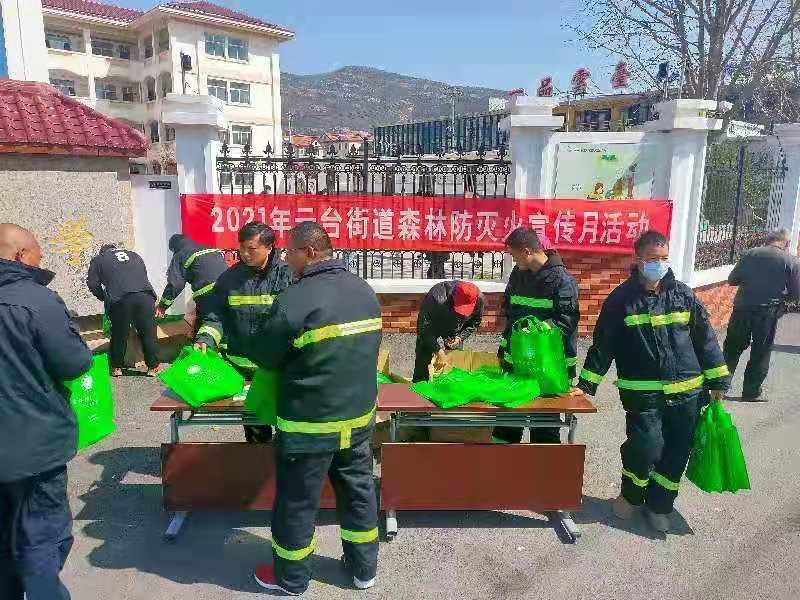 云台山景区开展森林防火专项督导检查
