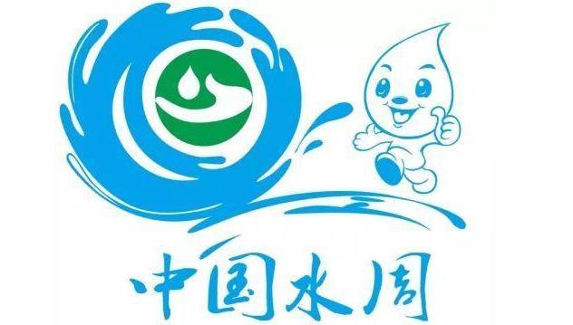"""连云港市水利部门开展多形式""""中国水周""""宣传活动"""