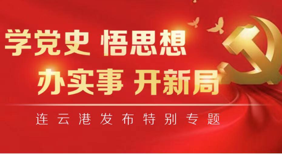 """""""线上线下""""双结合  """"灵活党课""""浸人心"""