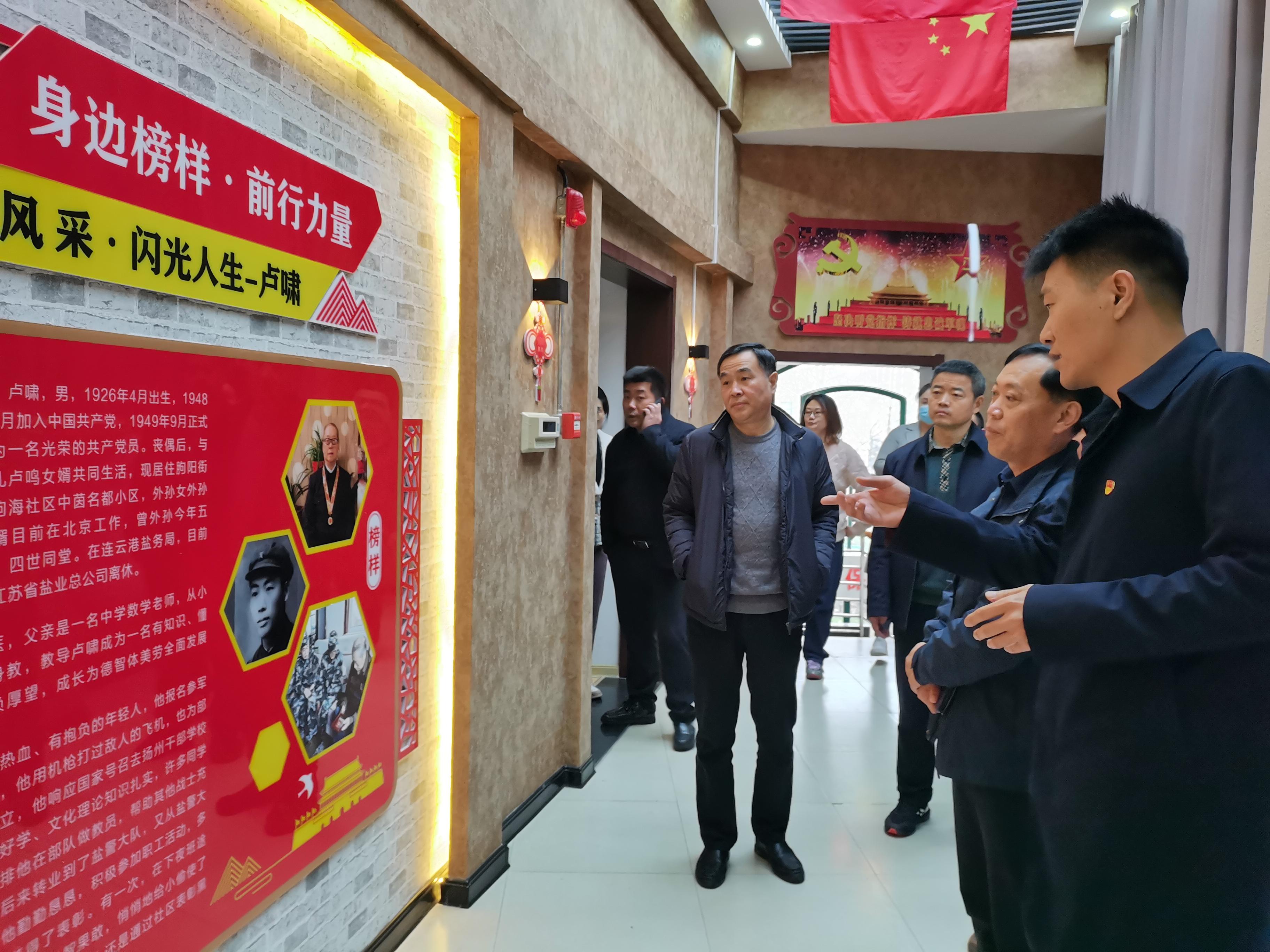 """连云港海州区""""戎耀之家""""创建通过省级验收"""