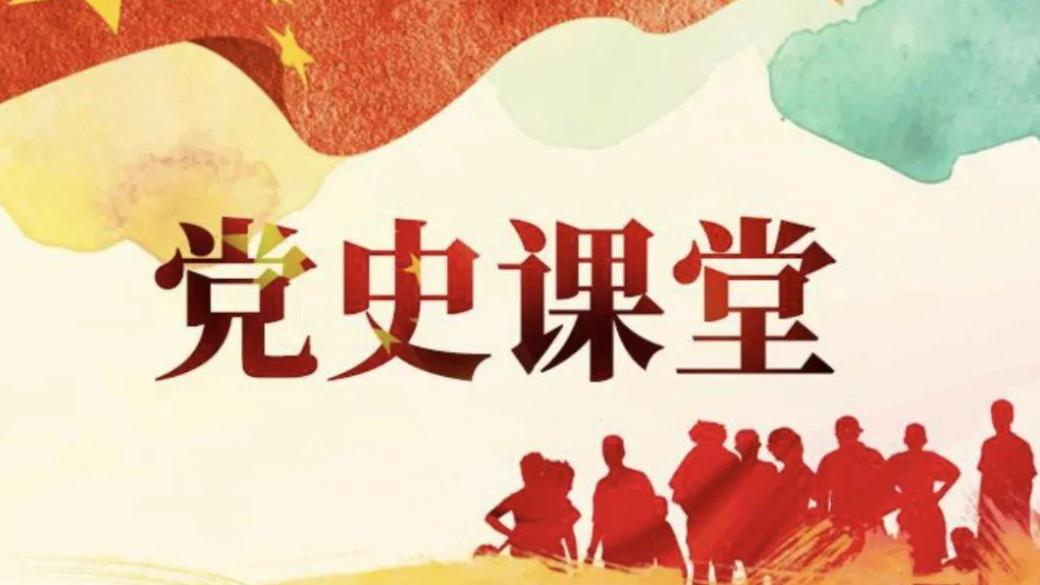 """连云港市委教育工委列出党史学习教育百件""""办实事""""清单"""