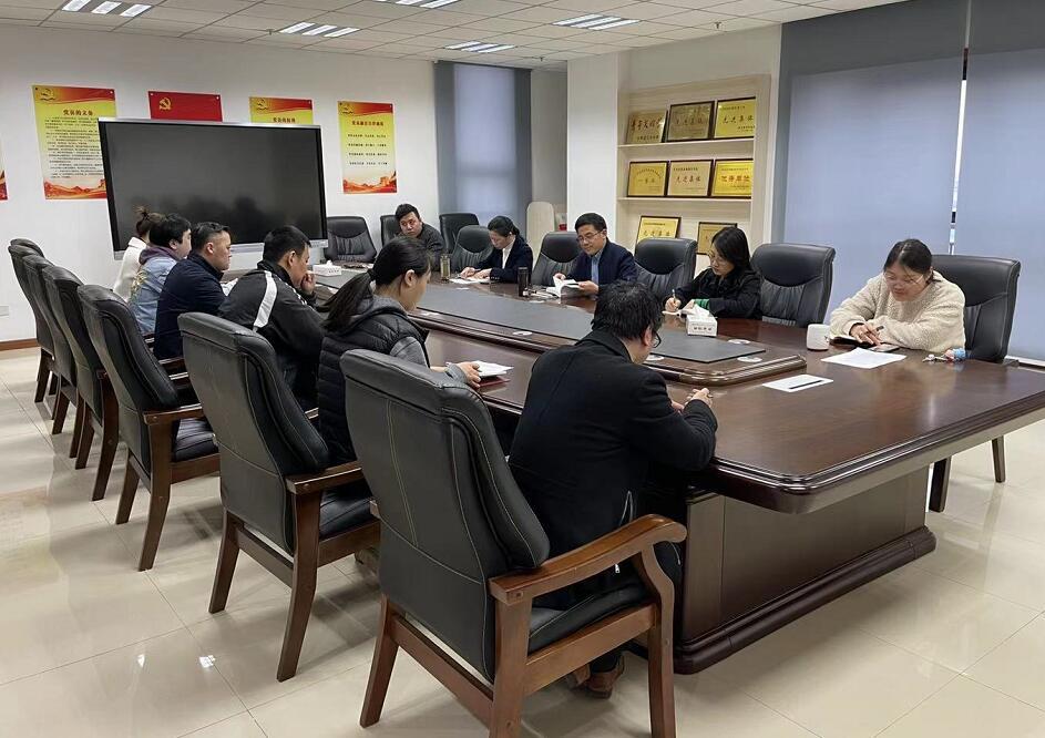 連云港市福彩中心召開黨史學習教育第一次專題學習會