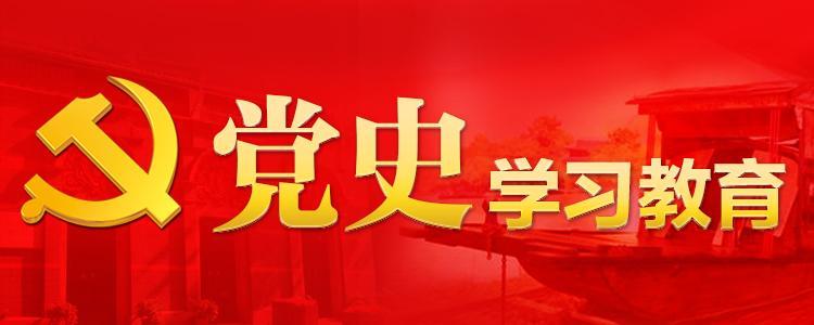 """灌南县:让党史学习教育""""深""""下去""""活""""起来"""