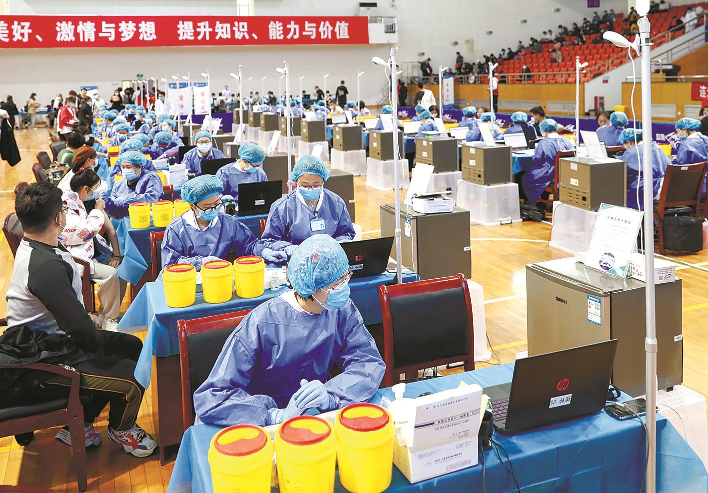 江苏海洋大学师生集中接种新冠疫苗