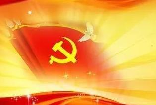 连云港市党史教育宣讲团开展党史学习教育专题宣讲