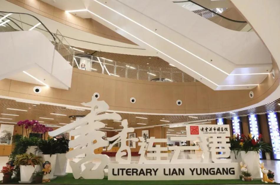 今年连云港将新建一批城市书房和小镇书房