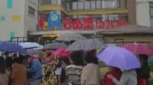 安徽合肥一幼儿园疑提供问题食品 当地政府已介入调查