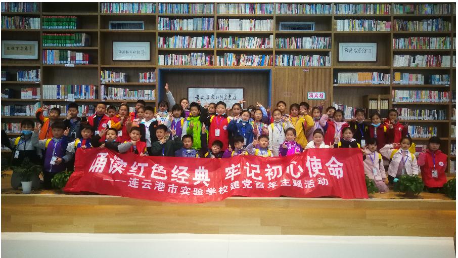 200名苍梧小记者走进市图书馆开展志愿服务活动
