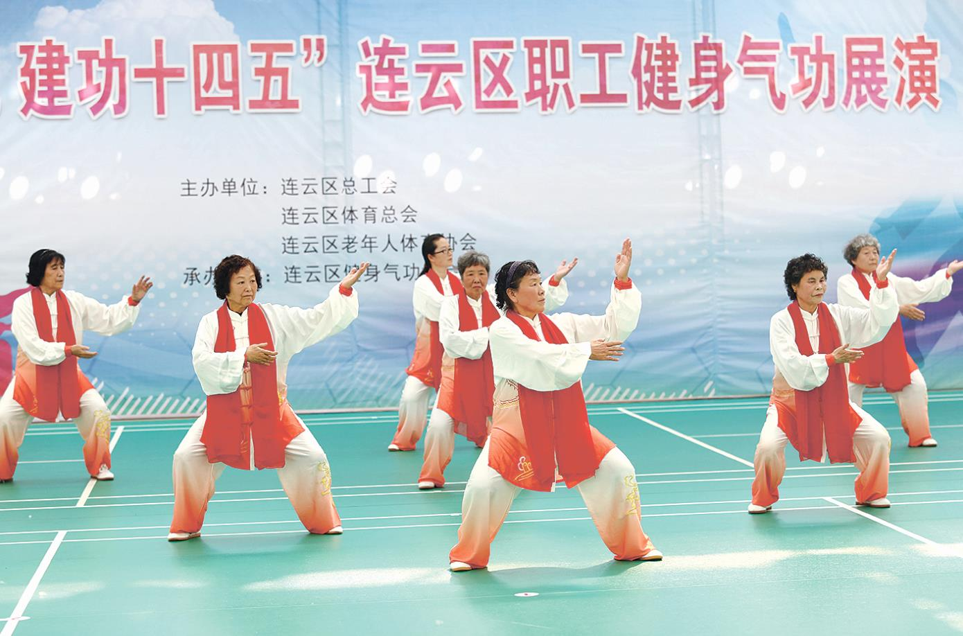 连云区职工健身气功展演
