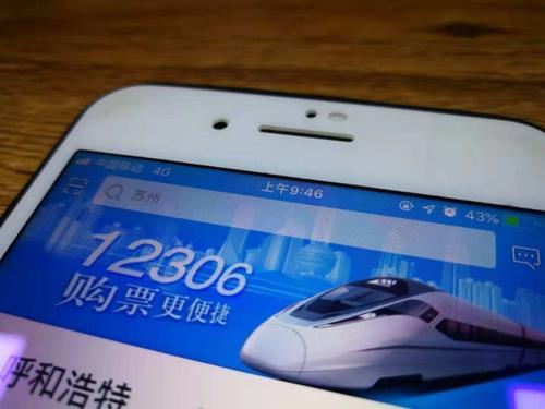 端午節假期火車票開售 鐵路部門將增開南京至贛榆等方向列車