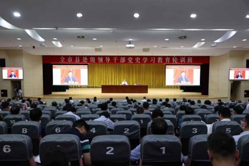 項雪龍在全市縣處級領導干部黨史學習教育輪訓班上作專題黨課