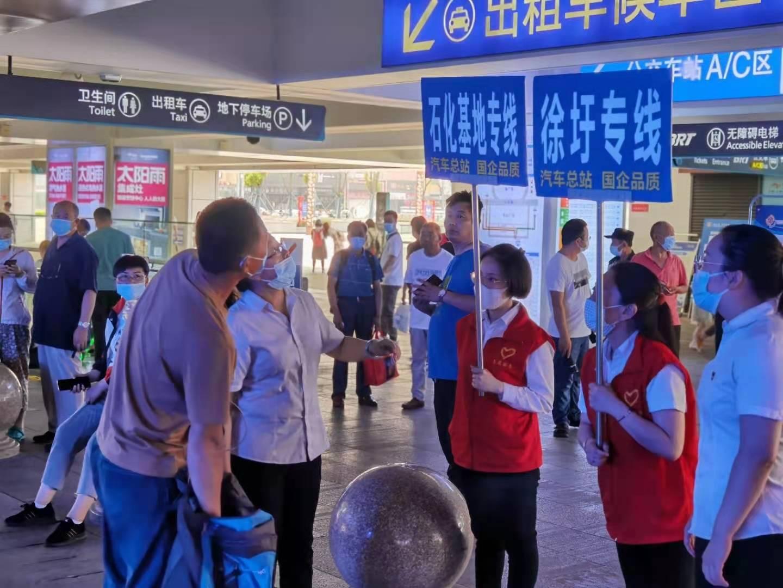 市交通控股集团多措并举保障节日期间旅客顺畅出行
