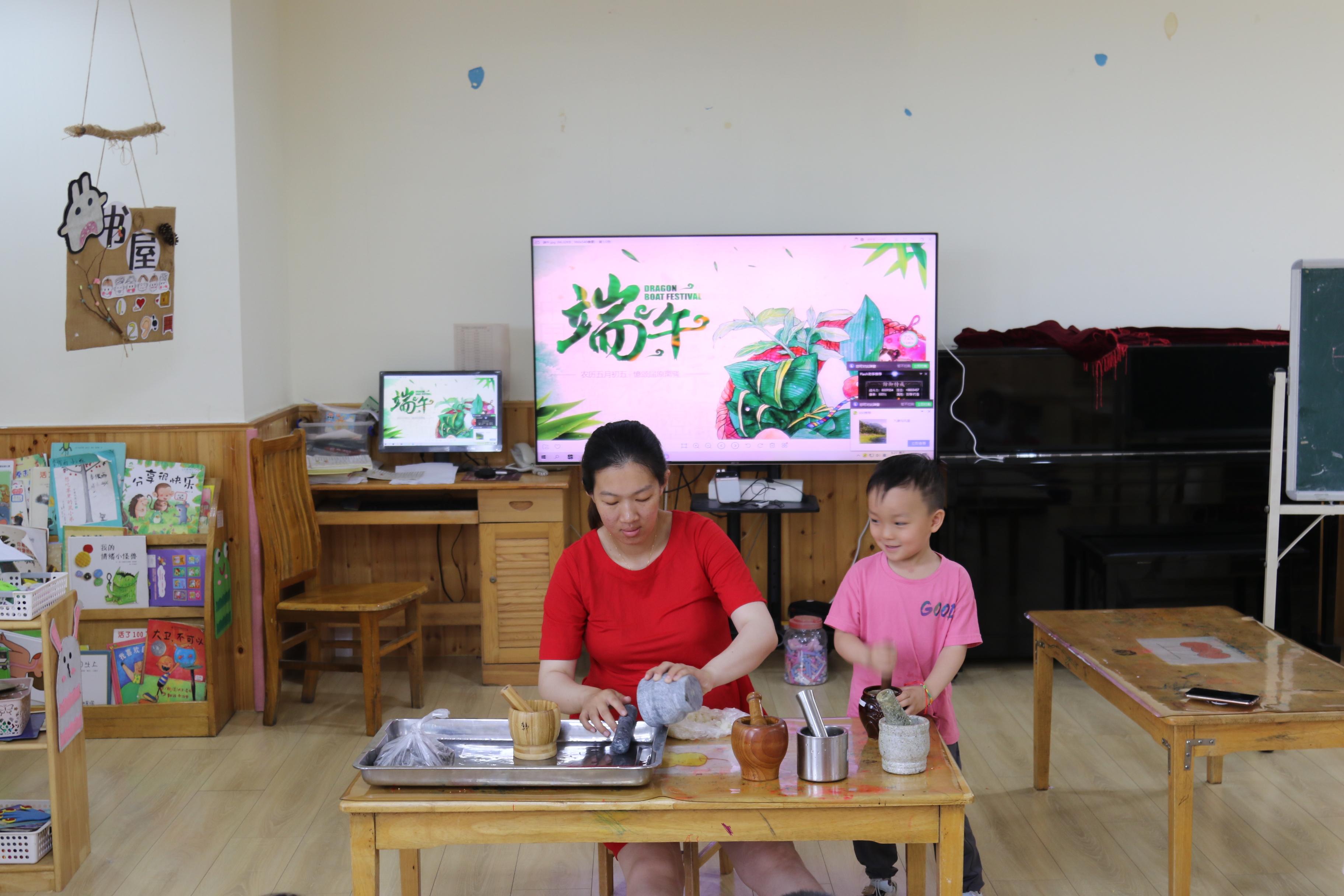 海州幼教中心 欢乐童心 玩转端午