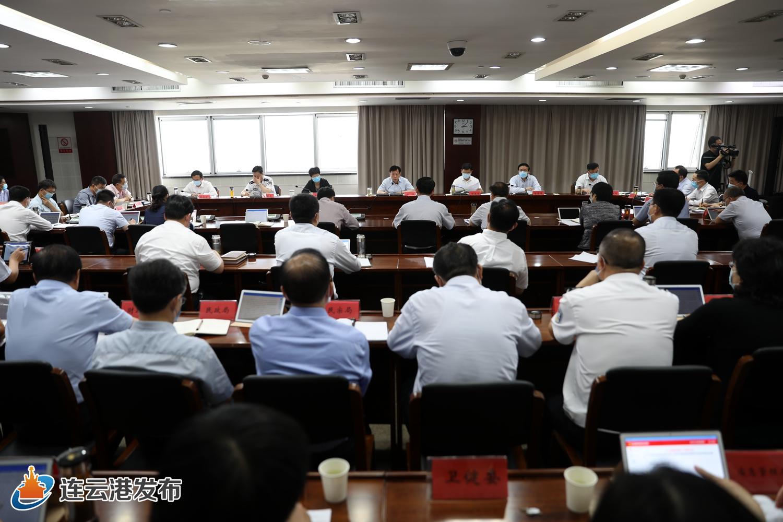 連云港市政府召開常務會議