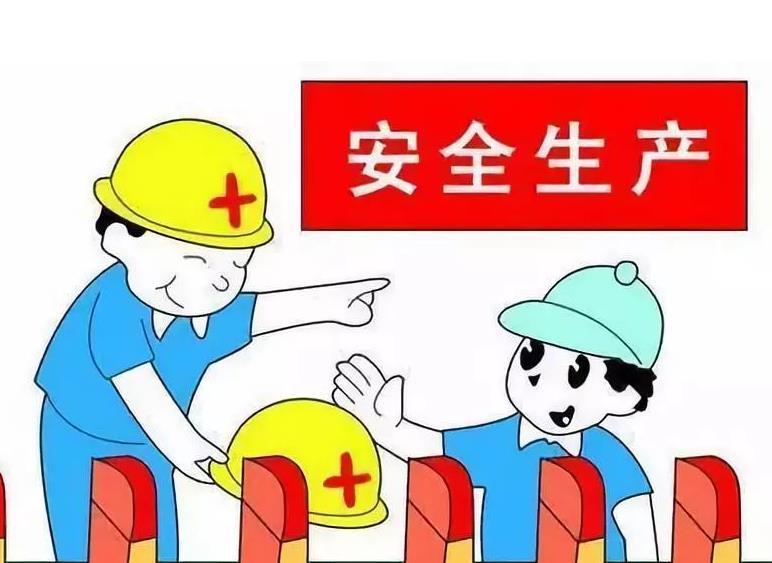 省安全生產第7督導組來連云港市督導安全生產工作