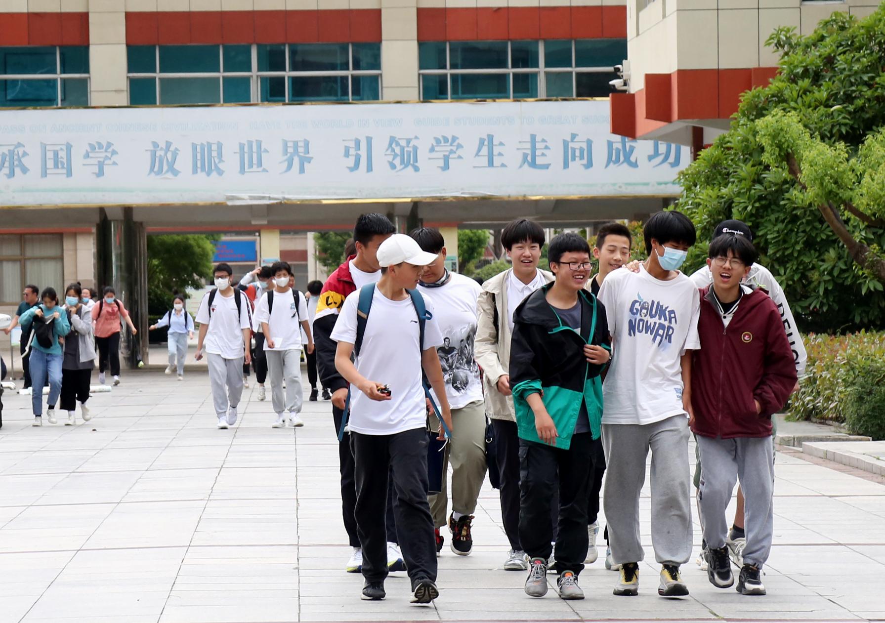 連云港中考結束 6月17-20日開始志愿填報
