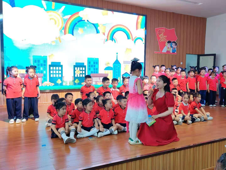 板浦中心幼兒園舉行2021年畢業典禮