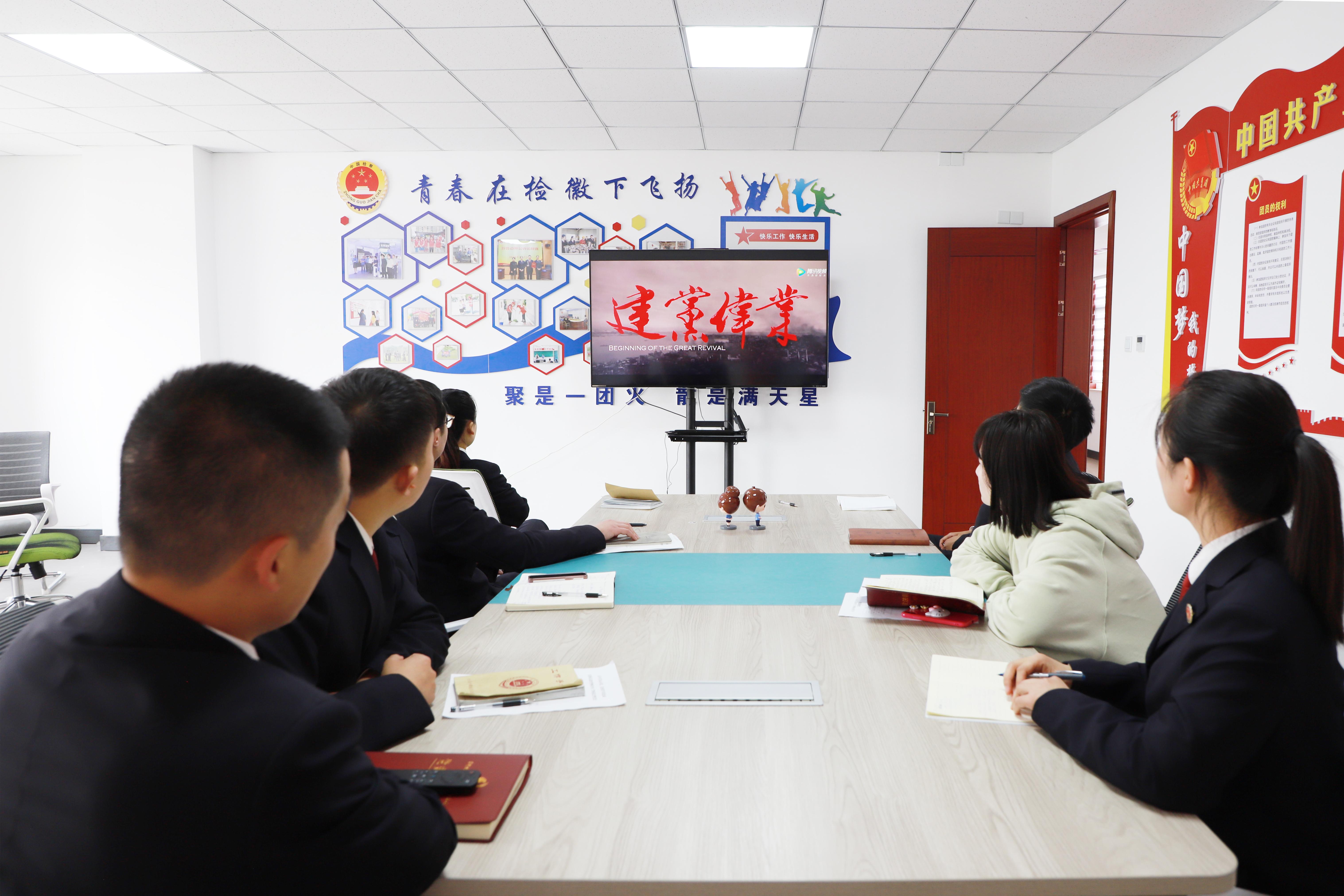 """贛榆區檢察院堅持""""五學五促""""將黨史學習教育引向縱深"""
