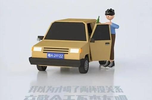 """""""零點""""行動嚴防嚴控交通安全風險"""